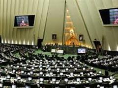 Iran parliament approves new economy minister